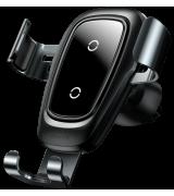 Автомобильное беспроводное зарядное устройство Gravity Car Mount Wireless Charger 1.7A Black