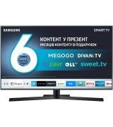 Телевизор Samsung UE55NU7400UXUA