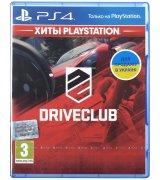 Игра DriveClub для Sony PS4 (русская версия)