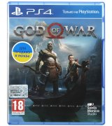 Игра God of War (2018) для Sony PS 4 (русская версия)