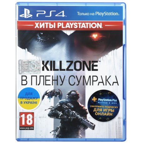 Игра Killzone: Shadow Fall для Sony PS 4 (русская версия)