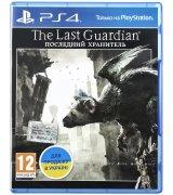 Игра The Last Guardian. Последний хранитель для Sony PS 4 (русские субтитры)