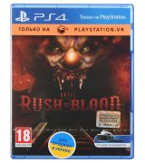 Игра Until Dawn: Rush Of Blood (PlayStation VR) для Sony PS 4 (русская версия)