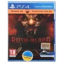 Игра Until Dawn: Rush Of Blood (PlayStation VR) (PS4, Русская версия)