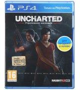 Игра Uncharted: Утраченное наследие (The Lost Legacy) для Sony PS4 (русская версия)