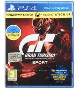 Игра Gran Turismo Sport (поддержка VR) для Sony PS 4 (русские субтитры)