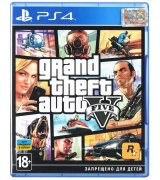 Игра Grand Theft Auto V (GTA 5) для Sony PS4 (русские субтитры)