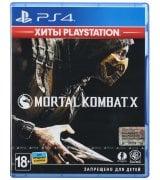 Игра Mortal Kombat X - Хиты PlayStation для Sony PS4 (русские субтитры)