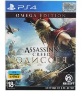 Игра Assassin's Creed: Одиссея. Omega Edition для Sony PS 4 (русская версия)
