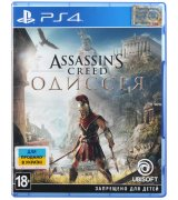 Игра Assassin's Creed: Одиссея для Sony PS4 (русская версия)