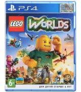 Игра LEGO Worlds для Sony PS 4 (русская версия)