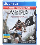 Игра Assassin's Creed IV: Black Flag для Sony PS4 (русская версия)