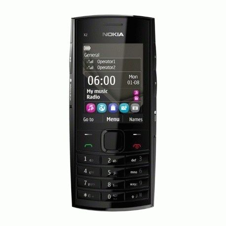 Nokia X2-02 Duos Dark Silver