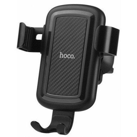 Автомобильный держатель Hoco Holder CW12 Qi Fast Wireless Charger