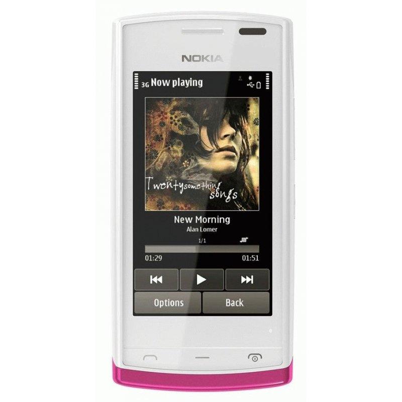Nokia 500 White EU
