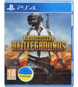 Игра PlayerUnknown's Battlegrounds (PUBG) для Sony PS 4 (русские субтитры)