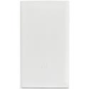 Чехол Silicone Case для Xiaomi Power Bank 2 10000 mAh White (SPCCXM10W)