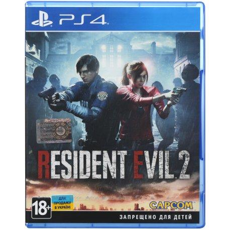 Игра Resident Evil 2: Remake для Sony PS 4 (русские субтитры)