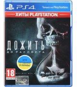Игра Дожить до рассвета. Extended Edition (Until Dawn) для Sony PS 4 (русская версия)