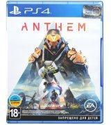 Игра Anthem. Стандартное издание для Sony PS 4 (русские субтитры)
