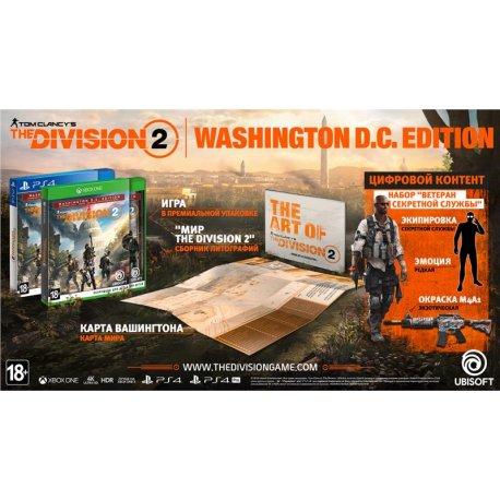 Игра Tom Clancy's The Division 2. Washington D.C. Edition для Sony PS 4 (русская версия)