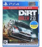 Игра Dirt Rally 2.0. Издание первого дня для Sony PS 4 (русские субтитры)