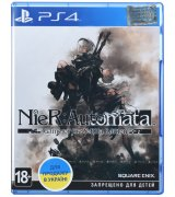 Игра NieR: Automata Game of the YoRHa Edition для Sony PS 4 (английская версия)