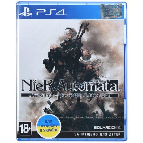 Игра NieR: Automata Game of the YoRHa Edition для Sony PS 4 (английская версия)