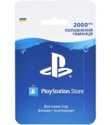 PlayStation Store пополнение бумажника: Карта оплаты 2000 грн