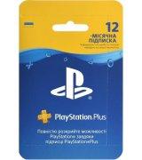 PlayStation Plus: Подписка на 12 месяцев UA