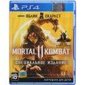 Игра Mortal Kombat 11. Специальное издание (PS4, Русские субтитры)