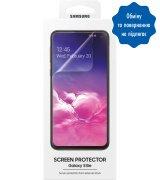 Защитная плёнка для Samsung Galaxy s10e (ET-FG970CTEGRU)