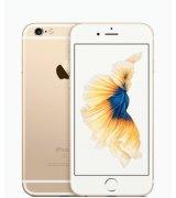 Apple iPhone 6s 32GB Gold - Уценка