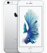 Apple iPhone 6s Plus 16GB Silver - Уценка