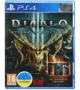 Игра Diablo III: Eternal Collection для Sony PS 4 (русская версия)