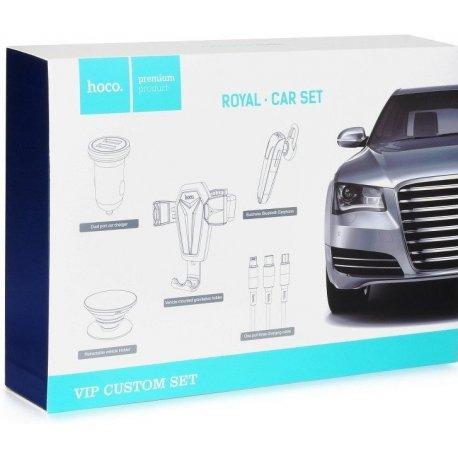 Подарочный набор для телефона в машину Hoco 5 in 1 Royal Car Set