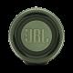 JBL Charge 4 Green (JBLCHARGE4GRN)