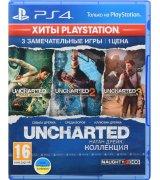 Игра Uncharted: Натан Дрейк. Коллекция для Sony PS 4 (русская версия)