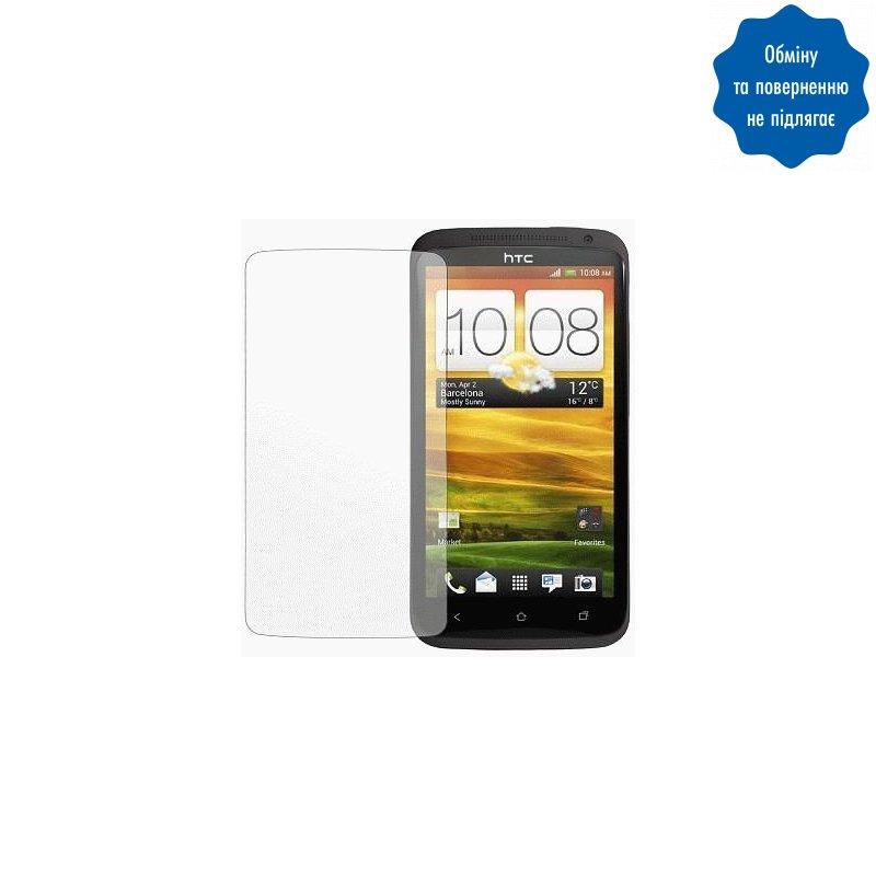 Защитная плёнка для HTC One X S720e глянцевая