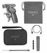 Стедикам DJI Osmo Mobile 3 Combo (CP.OS.00000040.01)