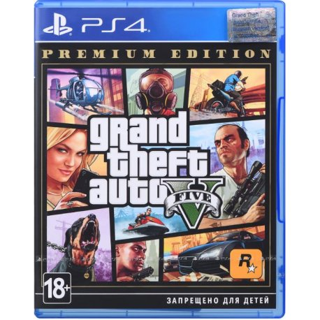 Игра Grand Theft Auto V (GTA 5): Premium Online Edition для Sony PS4 (русские субтитры)