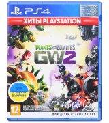 Игра Plants vs. Zombies Garden Warfare 2 - Хиты PlayStation (PS4, Английская версия)