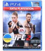 Игра UFC 2 - Хиты PlayStation (PS4, Английская версия)