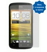 Защитная плёнка для HTC One S Z320e глянцевая