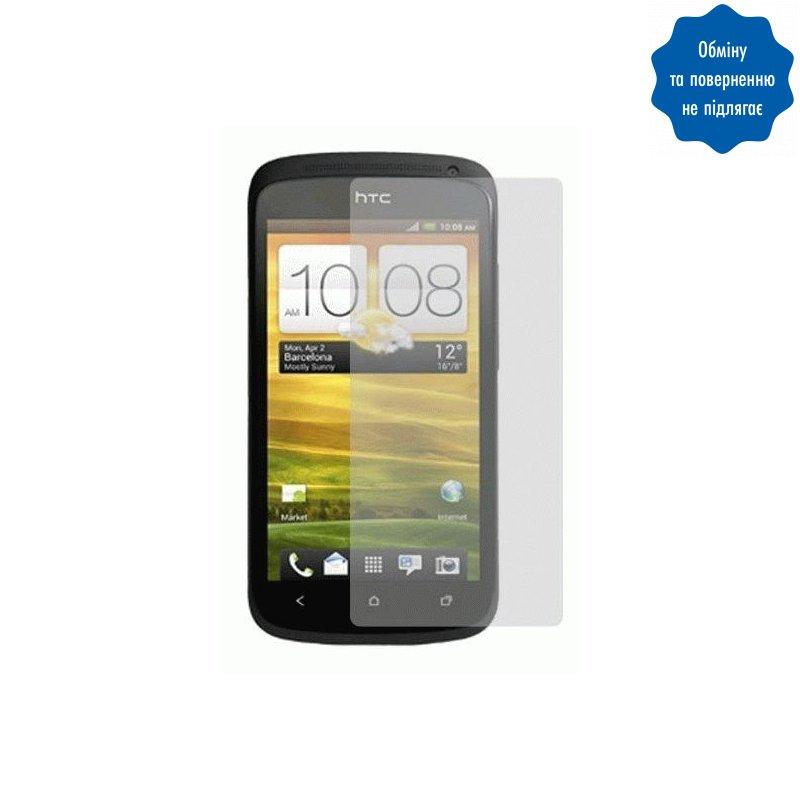 Защитная плёнка для HTC One S Z320e матовая