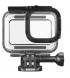 Защитный бокс для GoPro HERO 8 Black ((AJDIV-001))
