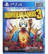 Игра Borderlands 3 (PS4, Русские субтитры)