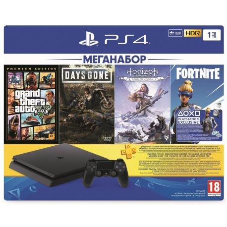 Sony PlayStation 4 Slim 1TB + GTA 5 + Days Gone + Horizon Zero Dawn + PSPlus 3 месяца
