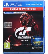 Игра Gran Turismo Sport (поддержка VR) - Хиты PlayStation (PS4, Русские субтитры)