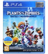 Игра Plants vs. Zombies: Battle for Neighborville (PS4, Английская версия)